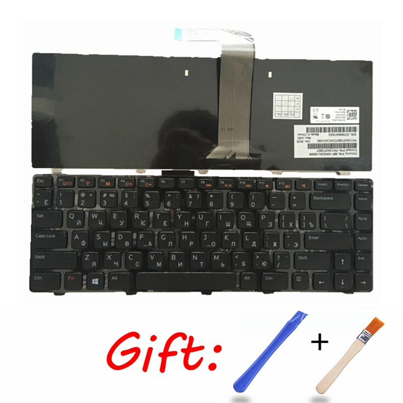 RU  Black New Russian Laptop Keyboard FOR DELL N5050 5040 N7520 Vostro V3000 V3360D V3450D V3460D V3560D