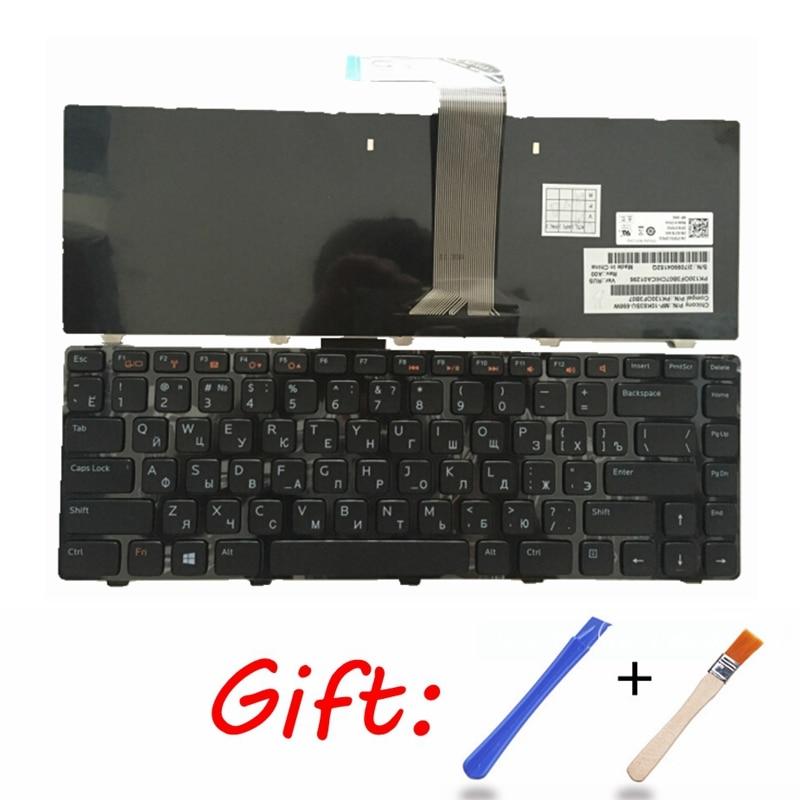RU  Black New Russian Laptop Keyboard FOR DELL N5050 5040 N7520 Vostro V3000 V3360D V3450D V3460D V3560D
