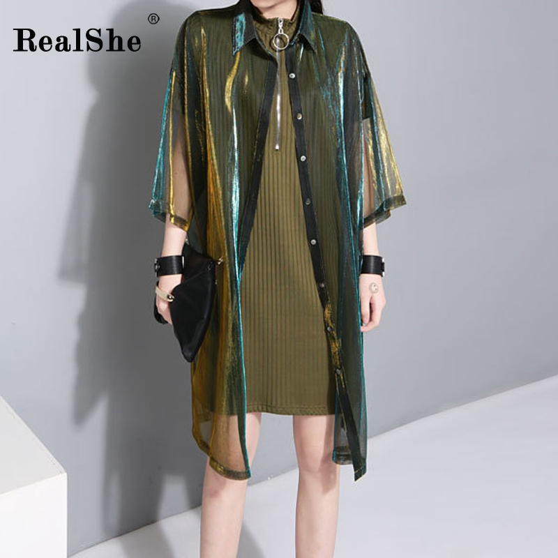 RealShe Summer Women Jacket Laser Rainbow Women Basic Coat Clear Iridescent Gradient Bomber Jacket Sunproof