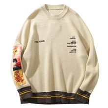 LACIBLE Hip Hop Sweater Pullover Men Van Gogh Painting Embroidery Knitted Sweater Harajuku Streetwear Tops Casual Pullover