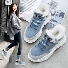 2019 zapatos de invierno cálido plataforma mujer botas de nieve de felpa Mujer Casual zapatillas de cuero de imitación botas de nieve de mujer zapatos de piel