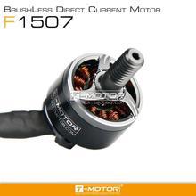 1/4 шт. T motor Tmotor F1507 Cinewhoops без вала 2700 кв фотоцикл Мини четыре оси FPV гоночный Дрон свободный стиль