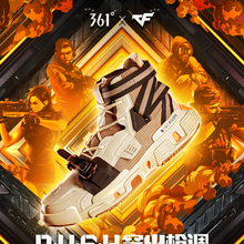 basketball shoes men s shoes discount parker ii tp9 signature boots spring breathable sports shoes e44323a peak CF co star speed fashion week men's shoes sports shoes spring and summer new boots shock absorption casual basketball shoes men