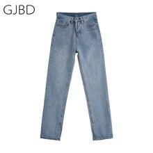 Blue Jeans Split-Pants Vintage Streetwear High-Waist Baggy Straight Women's Trouser Denim