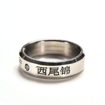 1pcs Cosplay Anime FOR Tokyo Ghoul Ken Kaneki Titanium Steel Ring Rings 2