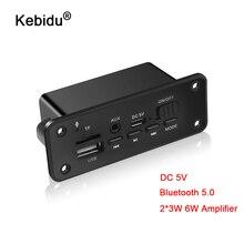 لوحة فك تشفير مشغل MP3 من kebidu مزودة بتقنية البلوتوث 5.0 مكبر صوت 2x3 واط وحدة راديو FM للسيارة 5 فولت TF USB AUX صوت للسيارة بدون استخدام الأيدي