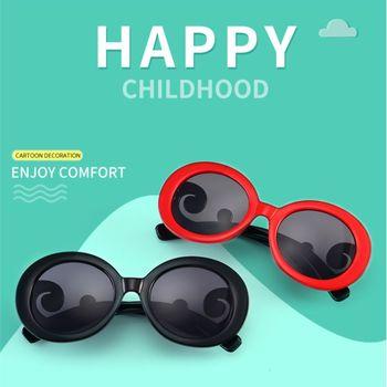 2020 okulary przeciwsłoneczne dla dzieci okulary przeciwsłoneczne dla dzieci okulary przeciwsłoneczne UV400 silikonowe sportowe okulary przeciwsłoneczne dla dziewczynek okulary dla chłopców tanie i dobre opinie GIAUSA Dziewczyny ROUND Z poliwęglanu Spolaryzowane Lustro Gradient Fotochromowe Anti-odblaskowe 50mm Żywica YJ1808