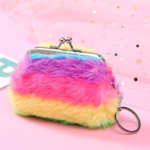 New Cute 3 inch Kids Coin Purses Baby Children Hasp Keychain Change Purse Rainbow Plush Girls Little Wallet Toddler Purse