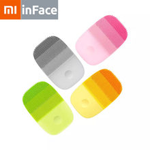 Xiaomi InFace Smart Sonic Clean Electric Deep Facial Cleaning Massage Brush Wash Face Cleaner Rechargeable (Xiaomi Eco-chain)(China)