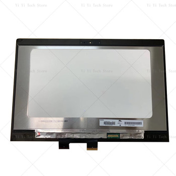 Free shipping 14INCH FOR HP probook 440 g1 led lcd screen touch digitizer glass assembly L13740-114