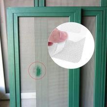 3 шт. анти-Насекомые Муха ошибка дверь окно сетка от комаров чистая ремонтная лента патч самоклеющиеся стелс отверстие окна ремонт аксессуары