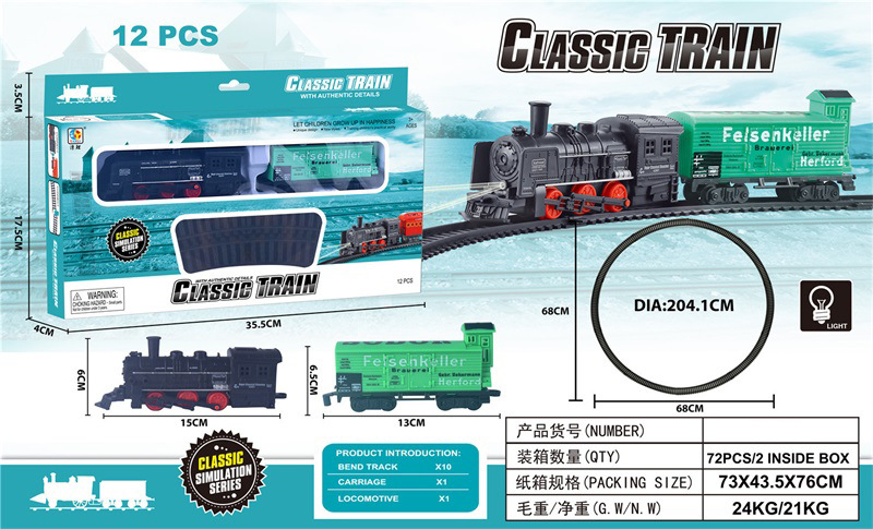 Model Electric Military Light Smoke Rail Car Toy Classical Train Model Children'S Educational Rail Car