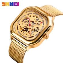 SKMEI אופנה קוורץ שעון גברים מכאני אוטומטי שעונים עמיד למים הולו אמנות נירוסטה רצועת זכר שעון montre homme