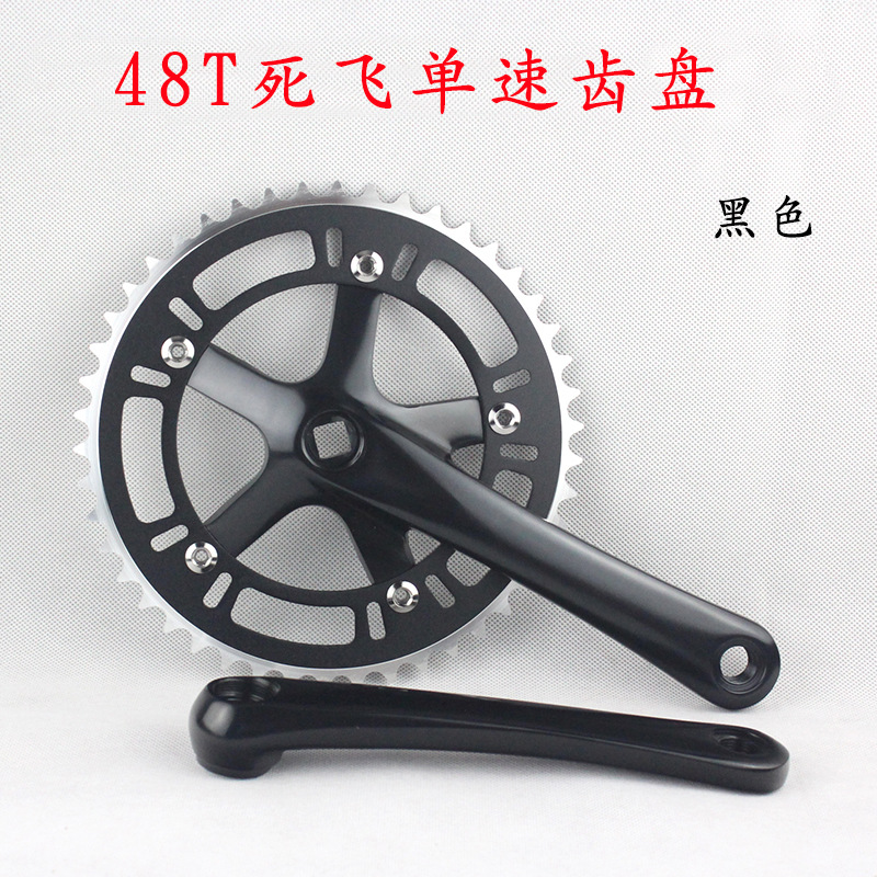 Dead Coaster Highway Single-Speed Folding Bicycle Car Aluminium Alloy Hollow Out 48T Square Hole Fluted Disc Crankset