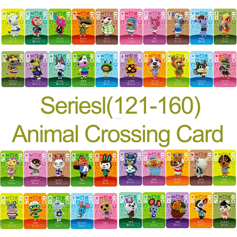 Amiibo Card NS Game Series 2 (121 To 160) Animal Crossing Card Work For