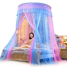 Lato moskitiera 1 8m łóżko instalacji gospodarstwa domowego 2 0 #215 2 2 kopuły składany zasłony środek odstraszający komary namiot baldachim do łóżka tanie tanio Trzy-drzwi Owadobójczy traktowane Czworoboczny Domu Dorosłych Pałac moskitiera Uniwersalny Poliester bawełna