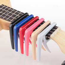 Mini High Quality Guitar Capo Quick Change Clamp Key Acoustic Classic Ukulele Capo For Tone Adjusting