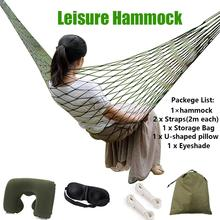 купить Portable Garden Nylon Hammock swing Hang Mesh Net Sleeping Bed Swing for Travel Camping Hammock Outdoor Furniture with gift Pill дешево