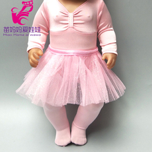 43cm born Baby Dolls pink ballet dancing dress clothes set with hat doll pajama 40cm 17 inch 18