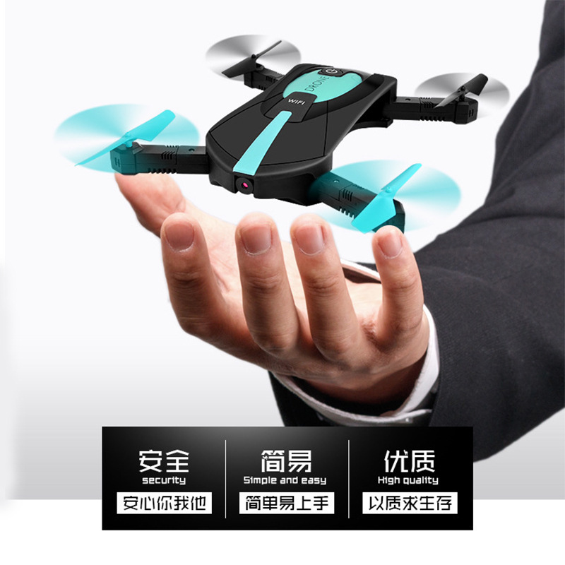 Jy018 Unmanned Aerial Vehicle WiFi Remote Control High-Set Aerial Photography Pocket Mini Folding Quadcopter Remote Control Airc