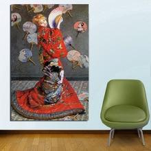 Claude Monet  Japonaise Wallpaper Canvas Painting Print Living Room Home Decoration Modern Wall Art Oil Painting Posters Picture claude monet in the flower hd canvas painting print living room home decoration modern wall art oil painting posters picture art