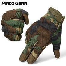 Тактические перчатки на весь палец мужские болельщики армейские
