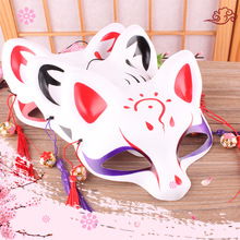 Little fox Japanese style COS mask anime demon cosplay prom plastic