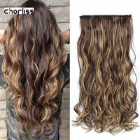 Long Wavy Hair Weaves Invisible Wire No Clip One Piece Hair Extension Fish Line False Hair Hairpiece Synthetic Hair for Women