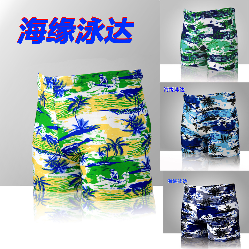 Swimming Trunks New Style Palm Printed AussieBum Men Industry Quick-Dry Large Size Hot Springs Beach Swimming Trunks