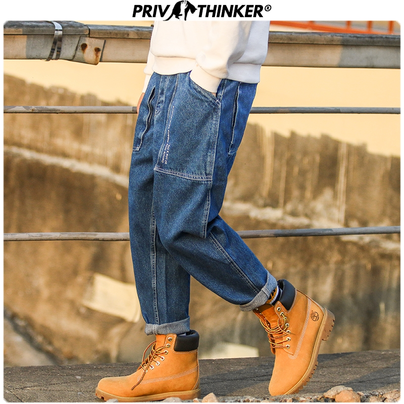 Privathinker Men Pockets Jeans Harem Pants 2020 Mens Japan Streetwear Hip Hop Denim Ankle-Length Pants Male Fashion Blue Jeans