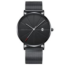 Men Simple Leather Wrist Watch Calendar Ultra-thin Fashion Business Quartz