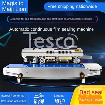 MAGISTO SF150 automatic continuous sealing machine mask commercial plastic bag aluminum foil bag automatic bag sealing machine automatic continuous plastic bag sealing machine with coding printer fr 900
