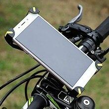 Велосипедный держатель для мобильного телефона Электрический мотоцикл навигационный кронштейн ударопрочный водонепроницаемый фиксированный каркас