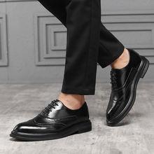 Черная кожаная обувь с перфорацией типа «броги» для мужчин коричневый