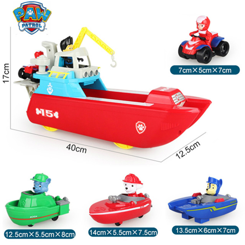 Paw Patrol Patrulla Canina Dog Boat Ferry Yacht Marine Rescue Vessel Anime Figure Action Figures Kids Toys For Children Gifts