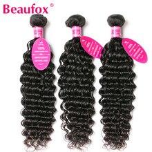 Beaufox profundo peruano paquetes de la onda Remy 100% Remy extensiones de cabello humano 1/3 unids/lote paquetes de pelo 8-28 pulgadas Color Natural