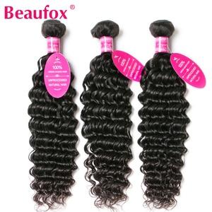 Beaufox перуанские волнистые пучки 100% Реми человеческие волосы пучки 1/3 шт./лот пучки волос 8-28 дюймов естественный цвет