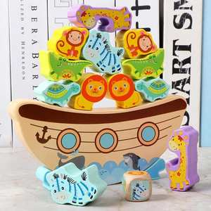 Toy Building-Blocks Stacking Balance-Game Wooden Animal Baby Education Children Boat