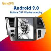 Tesla Screen Android PX6 For Toyota Highlander 2014 - 2019 Car multimedia Stereo Radio player DSP CARPLAY GPS Navi Head unit IPS