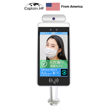US Captain Infrared Temperature Measurement, Face Recognition Access Control, Intelligent Dynamic Camera, Access by Face ID