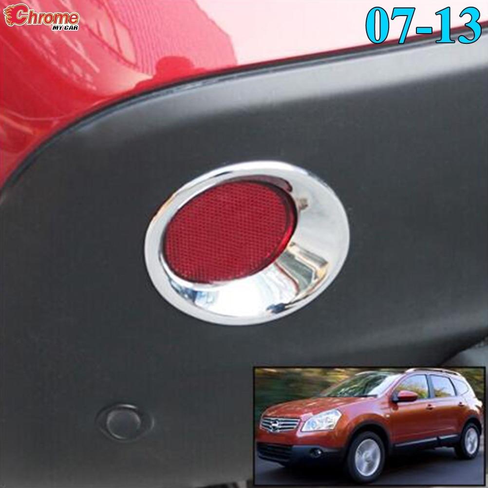 2Pcs Chrome Car Rear Fog lights Lamp Cover Trim Frame Ring  For Nissan Qashqai