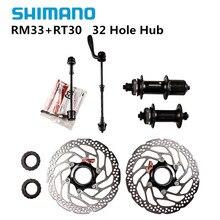 Диск велосипедный SHIMANO RM33 + RT20 RT30, 160 мм, ступица и ротор 8 9 10 скоростей, центральный замок для горного велосипеда, 32 отверстия