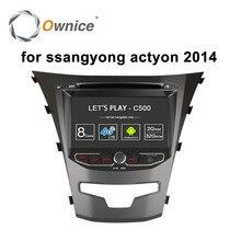 Ownice C500 Octa 8 Core, android 6.0, pour ssangyong actyon 2014, Quad Core, prise en charge pour réseau SIM 4G LTE, DAB +, 2 go de RAM, 32 go de ROM