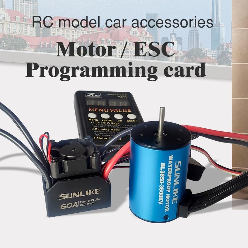 SUNLIKE SL3650 3100kv Brushless Motor  45A  Brushless ESC Electric Speed Controller Dust-proof For 1:10 1/10 RC Car