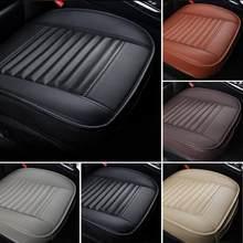 Housse de siège de voiture universelle, en cuir PU, respirante, antidérapante, quatre saisons