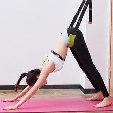 Faixa de alongamento cinto de treinamento ajustável cintos de yoga baixa volta trainer dobrar cinta auxiliar para casa ginásio yoga equipamentos fitness