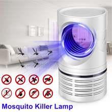 Светодиодный usb Электрический УФ светильник лампа убийца комаров