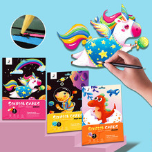 4PC Creative Kids Cartoon Scratch Painting Cards Diy Colorful Handmade Scratch Paper Home Decor. Drawing Decompression Toys