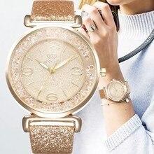 אופנה נשים שעון גבירותיי קריסטל כוכבים שמיים שמלת שעון עור רצועת קוורץ שעוני יד עבור אחיות בנות מתנות
