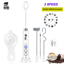 YAJIAO  Rechargeable Milk Frother Handheld Electric Blender 3 Speed for Bulletproof Coffee Latte Cappuccino Hot Chocolate